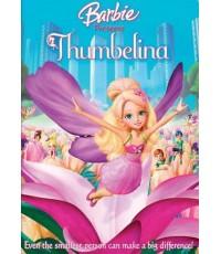 Barbie Present Thumbelina บาร์บี้ทัมเบลิน่า [Master พากย์ไทย/บรรยายไทย][CT-1DVD]