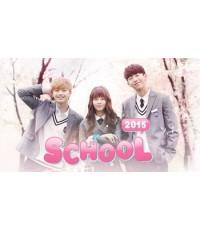 School 2015 Who Are You (เกาหลี) [4 แผ่นจบ][บรรยายไทย][SR-4DVD]