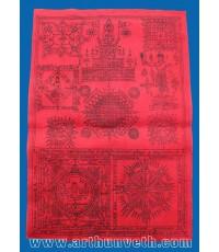 ผ้ายันต์นางกวัก108พระพุทธหลวงปู่ฤทธิ์ พิมพ์ใหญ่