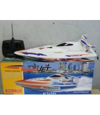 เรือบังคับวิทยุ  Turbo Jet    เรือ Speed boat 2 มอเตอร์ เร็ว แรงสะใจ!!