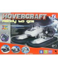 เรือ Hover Craft  บังคับวิทยุ  ดัวยระบบฐานพองลม ทำให้สามารถลุยได้ทั้งบนบกและในน้ำ