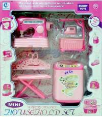 Mini Household Set 1 (FJT) ของเล่นเครื่องใช้ไฟฟ้าสามารถเล่นได้เหมือนจริง