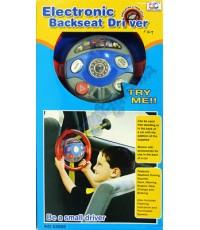 Electronic Backseat Driver(FET) สำหรับคุณหนูๆเล่นขับรถเพลินๆขณะเดินทางฝึกทักษะและจินตนาการ