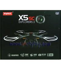 Syma X5CS (MFBPN) โดรน 4 ใบพัด 2.4GHz ติดกล้องละเอียด 2MP  เล่นง่าย บินนิ่ง สู้ลมได้ดี ตีลังกาได้ 36