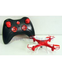 Drone S49 (MITN) 2.4GHz โดรน 4 ใบพัดลำเล็ก เล่นง่าย บินนิ่ง ตีลังกาได้ 360 องศา
