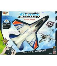 Gliding Fighter (ZLNB) 2.4GHz 2CH Mini Indoor Airplane ลำเล็กบินง่าย ไม่ต้องใช้พื้นที่เยอะ