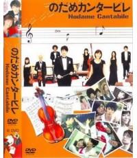 Nodame Cantabile : 6 DVD