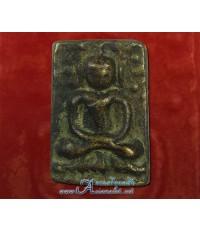 พระรูปหล่อพระพุทธเก่า เนื้อทองเหลืองเก่า