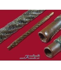 ตะกรุดทองแดง ขนาดหลอดกาแฟ ม้วน 5 รอบ ยาว 4 นิ้ว 8 หุน