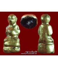 พระอุปคุตจากบาตร เนื้อผงลงรักปิดทองแท้ องค์เล็ก