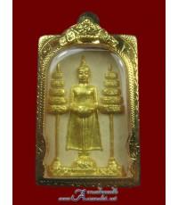 หลวงพ่อบ้านแหลม พระพุทธรูปยืน ปางอุ้มบาตร ปิดทอง