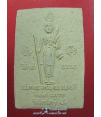 พระมหาธงชัย วัดไตรมิตร ปี พ.ศ. ๒๕๔๑ เนื้อผง
