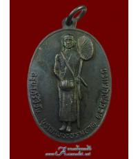 เหรียญครูบาศรีวิชัย รุ่นบูรณะพระบรมธาตุดอยตุง ยุคแรก ปี พ.ศ. ๒๕๑๖