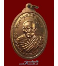 เหรียญพระนิรันตราย วัดเสนาราม จ. อยุธยา ปี พ.ศ. ๒๕๔๘