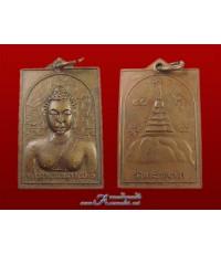 เหรียญหลวงพ่อผาเงา รุ่นแรก  อ. เชียงแสน  จ. เชียงราย  สร้างปี พ.ศ. ๒๕๒๐