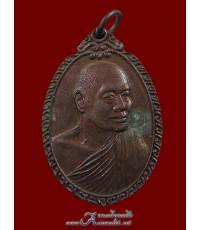 เหรียญหลวงพ่อแพ ปี ๒๕๒๑ วัดพิกุลทอง จ. สิงห์บุรี