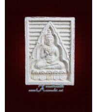 พระผงวัดปากน้ำรุ่น ๗ บรรจุเจดีย์พุทธมณฑล