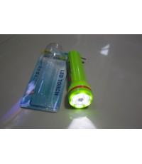 ไฟฉาย LED ชาร์จไฟบ้าน เปิดได้ 2 ระดับ