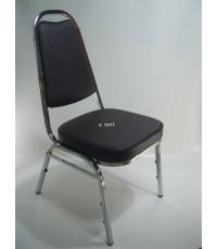 เก้าอี้นวม เบาะสีน้ำเงิน