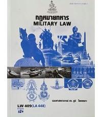 กฎหมายทหาร