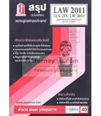 ชีทสรุป LAW 2011 (LA 211, LW 303) กฎหมายแพ่งและพาณิชย์ว่าด้วยตัวแทน นายหน้า ม.ราม
