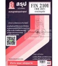 ชีทสรุป FIN2101 (MB 203) การเงินธุรกิจ