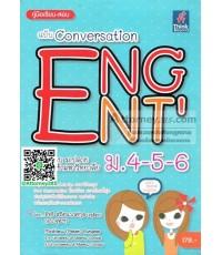 คู่มือเรียน-สอบ ฉบับ Conversation ENG ENT\' ม.4-5-6 พร้อมแบบฝึกหัด