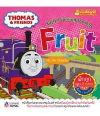 Thomas  Friends : โทมัสแอนด์เฟรนด์ หนังสือเล่มแรกของหนู ผลไม้
