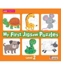 My First Jigsaw Puzzles : Level 2