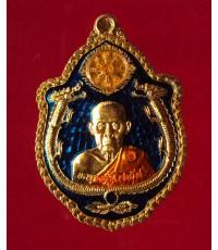 เหรียญมังกรจักรพรรดิ์ รุ่นจักรพรรดิ์ ลงยาน้ำเงิน
