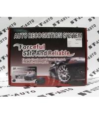 ระบบ Immobilizer-Oil Cut (Super Sale)