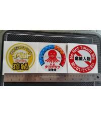 Sticker Japan style ป้ายวงกลม