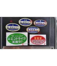 Sticker Japan style สำหรับกระจกหลังวงรี