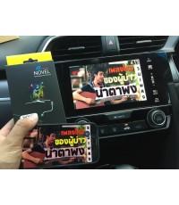 HDMI wifi display NOVEL(เชื่อมต่อกับมือถือ Tablet)