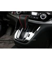 ชุด VIP console เกียร์ CRV G4 (Black และ Silver)