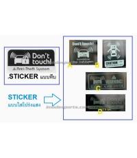 Sticker Japan style เตือน Security