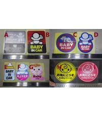 Sticker Baby in CAR V.2