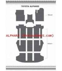 พรมปูพื้น ALPHARD