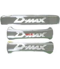 ISUZU DMAX 2007 ครอบมือเปิด + ท้าย DODEK 2 ประตู (3 ชิ้น) สีชุบโครเมี่ยม