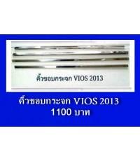 VIOS 2013 - 2014 คิ้วขอบกระจก ชุบโครเมี่ยม เพิ่มความหรูหรา