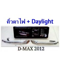 ISUZU DMAX 2012 คิ้วตาไฟ + Daylight