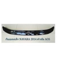 NISSAN NAVARA 2014 กันแมลงเล้ก AOS สีดำเข้ม (มารับที่ร้าน)