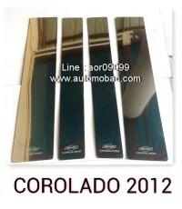 CHEVROLET COLORADO 2012 เสากลางประตู 4 ชิ้น สแตนเลส เพิ่มความหรูหรา ให้รถคุณ