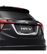HONDA HR-V 2015 คิ้วฝากระโปรงท้าย ล่าง ชุบโครเมี่ยม สวยงาม ยี่ห้อ KOSHI สินค้าคุณภาพ