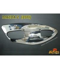 MAZDA 2 (2011) เบ้ารองมือเปิด งานโครเมี่ยม ยี่ห้อ LEKONE