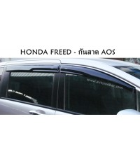 HONDA FREED กันสาด สีดำ ยี่ห้อ AOS