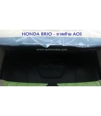 HONDA BRIO ถาดท้าย เข้ารูป ยี่ห้อ AOS ไม่ส่งไปรษณีย์ มารับเองที่ร้าน เท่านั้น