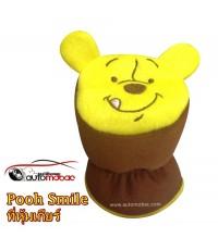 Pooh Smile หุ้มเกียร์รถยนต์ ปกป้องเกียร์รถยนต์จากความร้อน รอยขีดข่วน กันเปื้อน ถอดซักได้ งานแท้