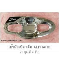ALPHARD เบ้ามือเปิดเต็ม งานโครเมี่ยม ยี่ห้อ LEKONE 1 ชุด มี 4 ชิ้น