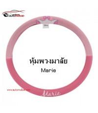Marie 01 ที่หุ้มพวงมาลัย ปกป้องเบาะรถจากความร้อน รอยขีดข่วน กันเปื้อน กันสิ่งสกปรก ลิขสิทธิ์แท้